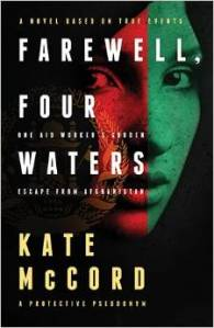 Published Book - Farewell Four Waters by Kate McCord